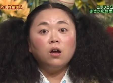天然パーマの生徒に「前髪を作れ」と強制するのは人権侵害?「髪型にまつわる校則」怒りと不満