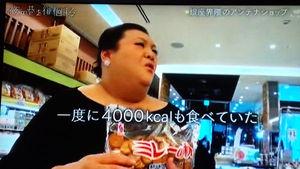 太らない人の食生活教えてください