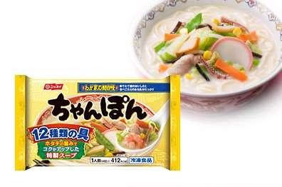 おすすめの冷凍食品を教えあうトピ
