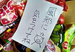 お菓子あるある言いたい!