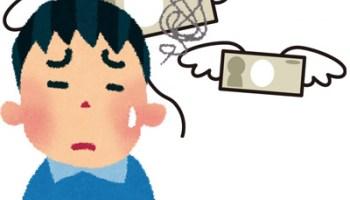 不妊治療をしている人、使った金額いくらですか?