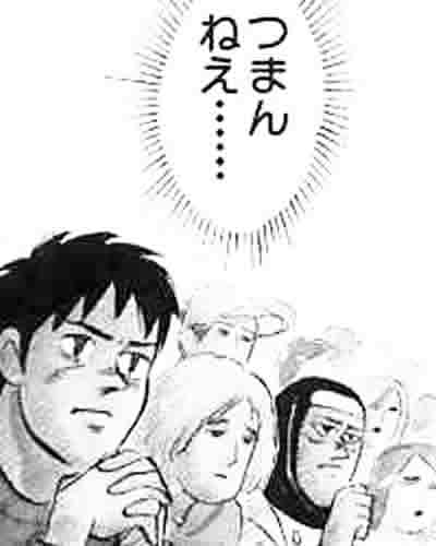 メリー氏、近藤真彦&黒柳徹子と「嵐・松本潤を観劇」! 「本当に気持ち悪い」と嫌悪感も