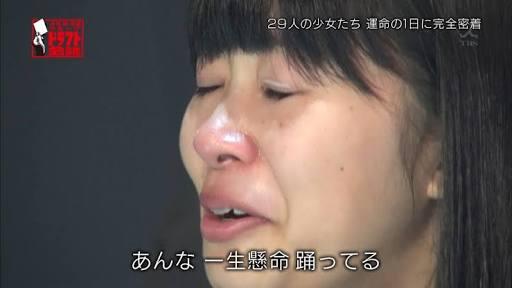 """指原莉乃、2016年の""""涙""""振り返る「もう泣かない」"""