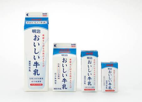 激辛料理もしくは牛乳の画像を下さい
