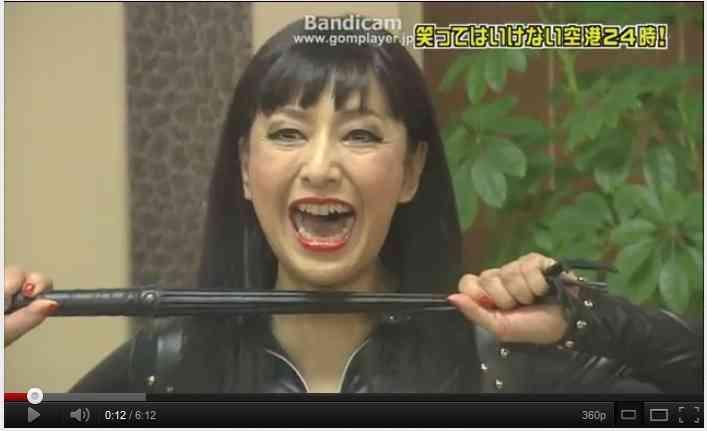 「笑ってはいけないシリーズ」にゲストで出た有名人の画像を貼っていきましょう!