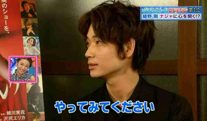 綾野剛、1秒でナンパに成功「第一回渋谷ナンパ駅伝」