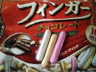 子供時代に好きだったお菓子を挙げていくトピ