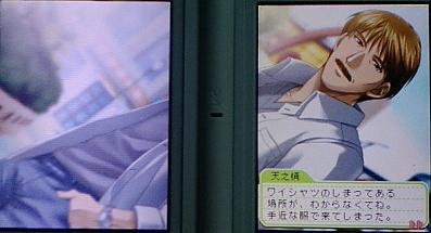 ときめきメモリアル Girl's Sideシリーズ好きな人♪part4
