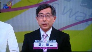 NHKの好きな番組