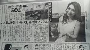 白石麻衣、話題の写真集の先行カット解禁 乃木坂46メンバーからも好評