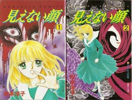 80年~90年代の少女漫画を語りたい!