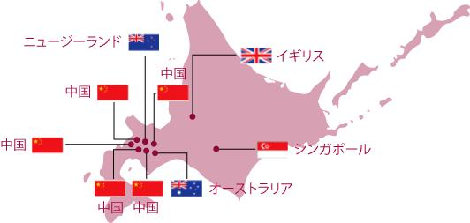 中国による日本買い占め 皆さんの周りで起きていますか?