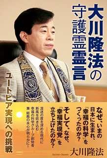 太田光が作家・村上春樹の作品に「ついていけない」