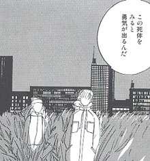 岡崎京子さんを語ろう!