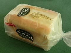 2017ヤマザキ春のパン祭り!