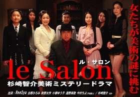 ミステリー・サスペンス要素のある日本のドラマ