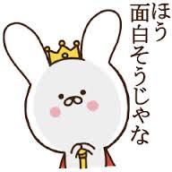 東京オリンピック楽しみな人!!