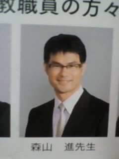愛知・一宮の中3自殺、学校「担任によるいじめあった」