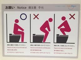 トイレあるある