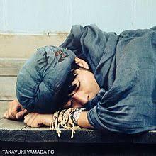 穏やかな寝顔を貼って癒されるトピ