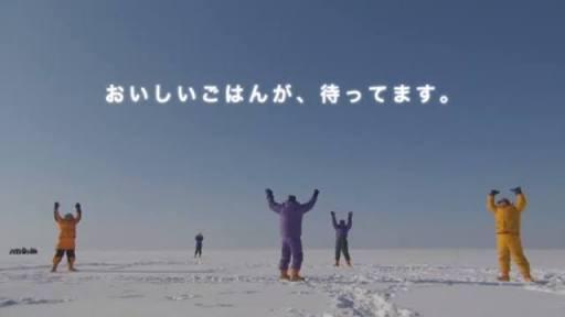 「南極料理人」好きな人おいで