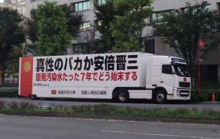 福島原発賠償費、電気代に上乗せの負担額は…1世帯あたり年額約587~1484円との概算