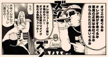 日本語ラップ好きですか?嫌いですか?