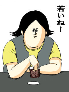 野村周平、理想のバレンタインはチョコ「もらいたくない」
