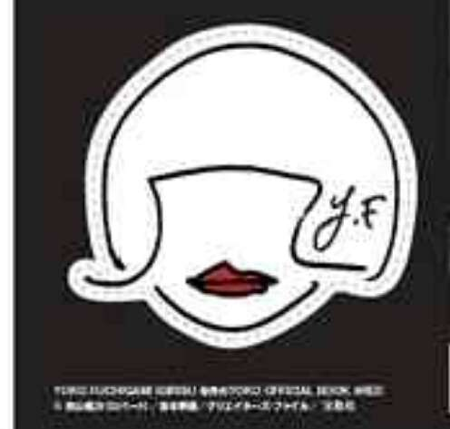 """ロバート秋山竜次・クリエイターズファイルシリーズ!""""世界のYOKO FUCHIGAMI""""初のブランドムック誕生"""