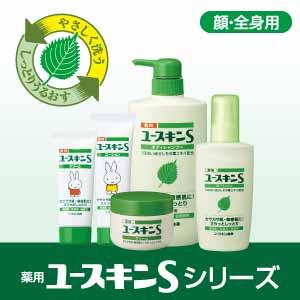 乾燥・敏感肌におすすめの化粧水