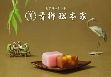 """ガッカリした""""ご当地名菓""""ランキング(最新版)"""