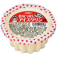 食べたいアイスを貼るトピ