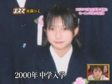 杉浦太陽・辻希美夫妻 長男の卒園式で涙「涙ヤバィ」