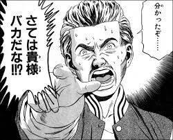 松本人志が「パパ活」に理解 政治学者の三浦瑠麗氏が「病気」と批判