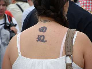 タトゥーのある男性どう思いますか