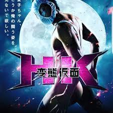 NHK伊藤海彦アナが「美尻ヌード」披露!イケメンの全裸姿に視聴者大興奮