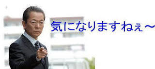 水谷豊 映画で初監督を務めるも「監督の役をやってる気が」
