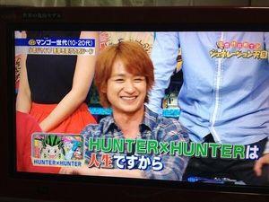 『HUNTER×HUNTER』最新34巻 6月26日に発売決定!