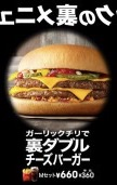 ★TABASCO Lovers★