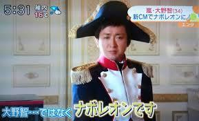 【日本史でも】歴史人物・実写化ならばこの人!【世界史でも】