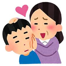 「過保護・過干渉」と「愛情を注ぐ」の違い
