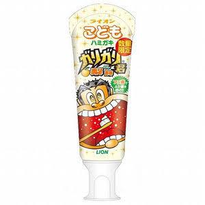 ハミガキの味が国民的アイスだと何が起こる!? ライオンが「ガリガリ君」ソーダ&コーラ香味のハミガキを発売