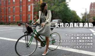 自転車通勤の人