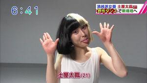 """土屋太鳳、""""夏祭りデートなう""""風の浴衣ショットにファン悶絶「こんな彼女がほしい」「憧れすぎる」"""