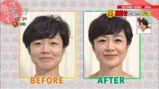 化粧映えする顔とは