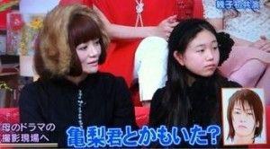 3度目結婚「ない」 広田レオナ&吹越満が親子3ショット初披露