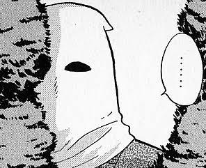 「ファンの方」金田一少年の事件簿総合トピ