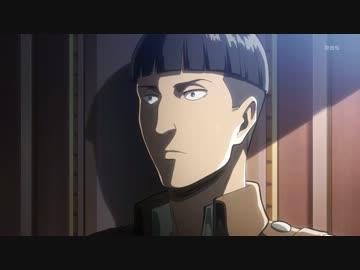 進撃の巨人のキャラの名前を日本人風にするとしたら?