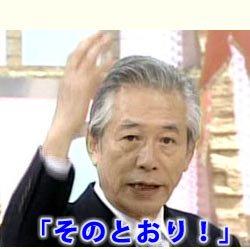 松居一代、船越英一郎との離婚「もちろん裁判」…「グッディ!」独占インタビューで断言