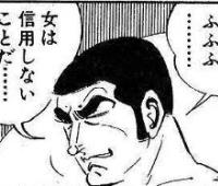 船越英一郎「ごごナマ」降板説 NHKが